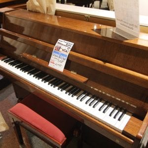 Like new piano